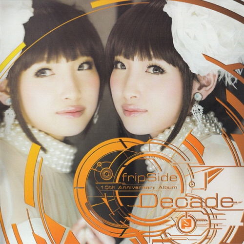 Cover_fripside_2